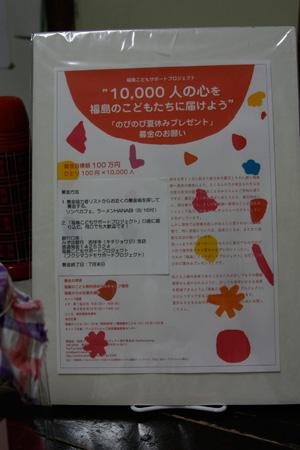 IMG_2012_07_01_1610.JPG